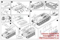 ZebSEA034   Тяжелая САУ С-59 (attach2 43332)