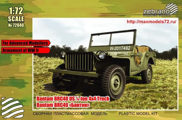 ZebZ72040   Bantam BRC40 (thumb48581)