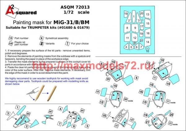 A-squaredM72013   MiG-31 B/BM canopy paint mask (Trumpeter) (thumb49916)