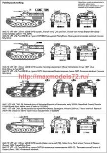 ACE72448   AMX VCI French APC (attach10 50102)