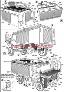 ACE72452   Unimog U 1300L Feuerl?sch Kfz TLF 1000 (attach11 50641)