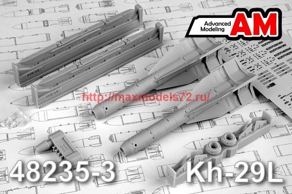 AMC 48235-3   Авиационная управляемая ракета Х-29Л с пусковой АКУ-58-1 (thumb45562)