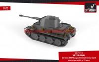 AR72210   1/72 VK 36.01(H) German WWII Experimental Heavy Tank (attach4 47801)