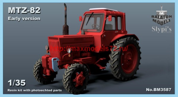 BM3587   MTZ-82 early version (small cabin) (thumb45678)