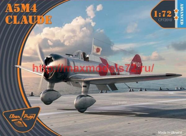 CP72010   A5M4 Claude (thumb50379)