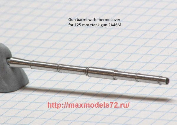 DB72024   Gun barrel with thermocover for 125 mm tank gun 2A46M (thumb43132)