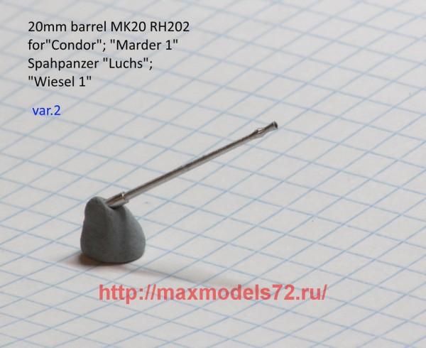 DB72059   20 мм пушка RH202 (поздний) (thumb43202)