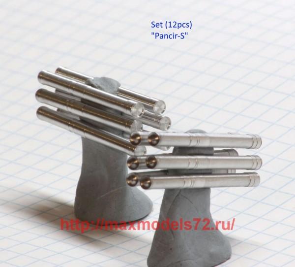 """DB72060   Набор контейнеров (ТПК) на """"Панцирь-С"""" (12 штук) (thumb43204)"""