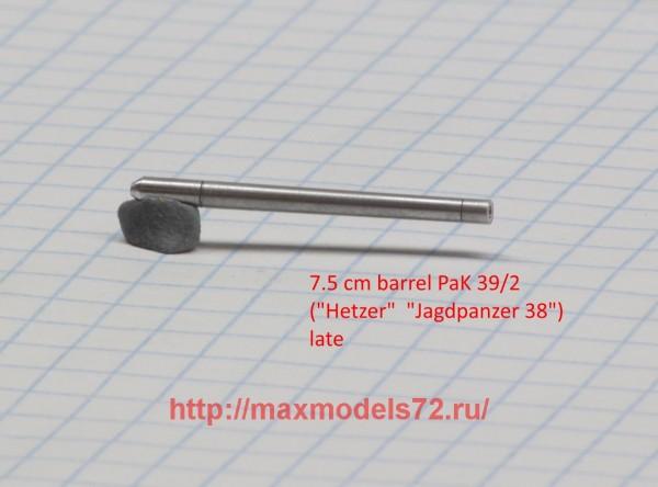 """DB72078   Танковый ствол PaK 39/2 (САУ """"Хетцер"""")  поздний (thumb43240)"""