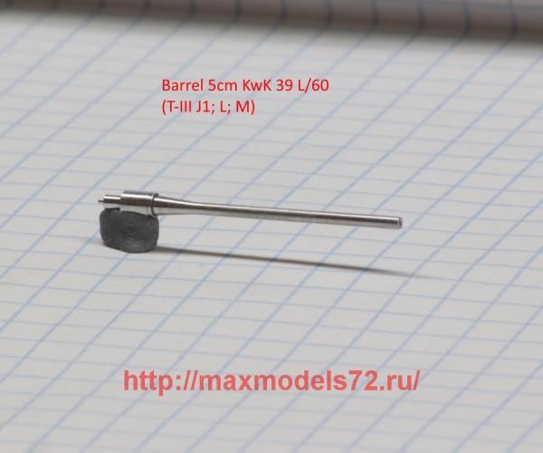 DB72079   Танковый ствол KwK 39 L/60 (Танки T-III J1; L; M) (thumb43242)