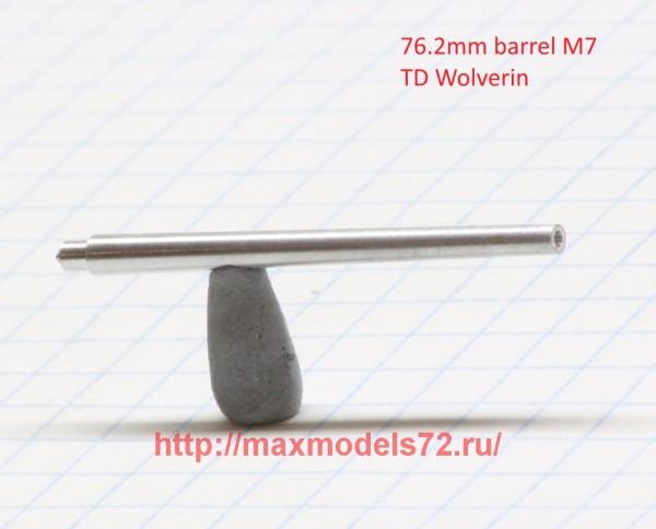 DB72087   76мм ствол на САУ Волверин (на базе танка Шерман) (thumb43258)