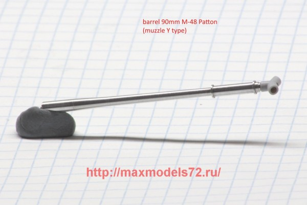 DB72088   90мм ствол на танк М-48 Паттон (дульник Y-тип) (thumb43260)