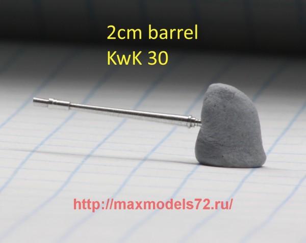 DB72092   20мм танковый ствол KwK 30 (thumb43268)
