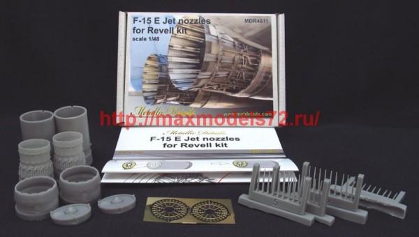 MDR4811   F-15 E. Jet nozzles (Revell) (thumb47058)