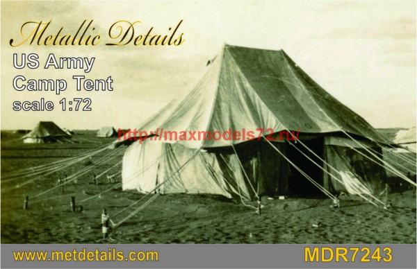 MDR7243   U.S. Army camp tent (thumb46195)