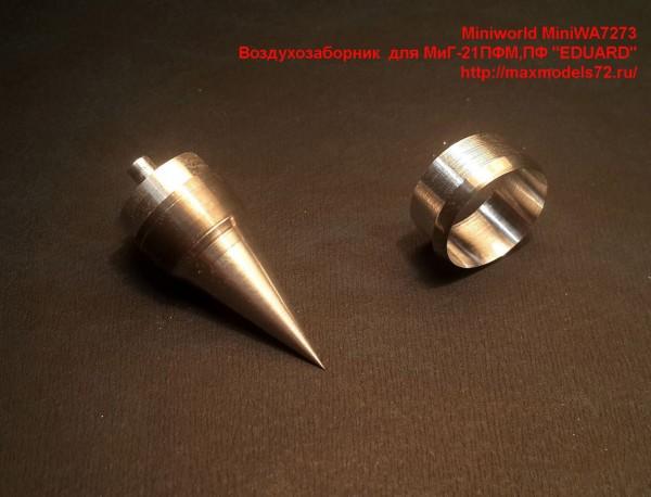 "MiniWA7273   Воздухозаборник  для МиГ-21ПФМ,ПФ ""EDUARD"" (thumb43556)"
