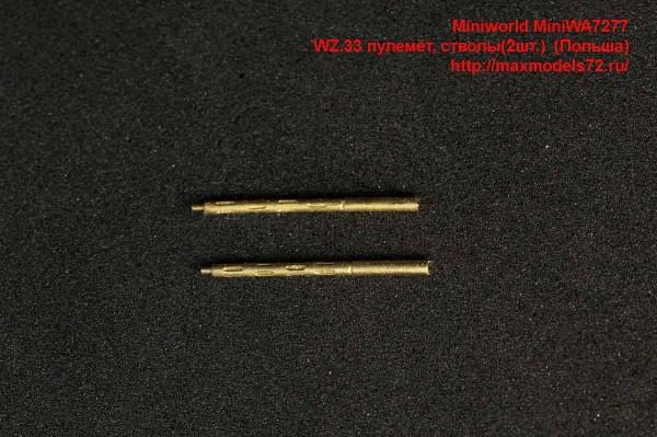 MiniWA7277   WZ.33 пулемёт, стволы(2шт.)  (Польша) (thumb43570)