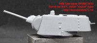 OKBB72023   Turret for KV-1, initial «round» type (attach6 48370)