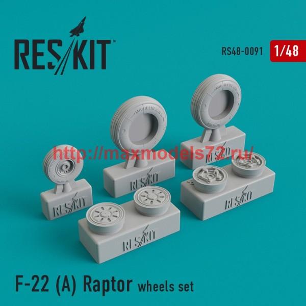 RS48-0091   F-22A Raptor wheels set (thumb44774)