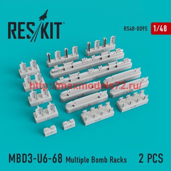 RS48-0095   MBD3-U6-68 Multiple Bomb Racks (Su-17, Su-24, Su-30, Su-34, Su-35) (2 pcs) (thumb44783)