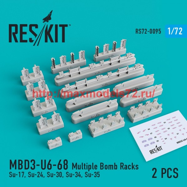 RS72-0095   MBD3-U6-68 Multiple Bomb Racks (Su-17, Su-24, Su-30, Su-34, Su-35) (2 pcs) (thumb44126)