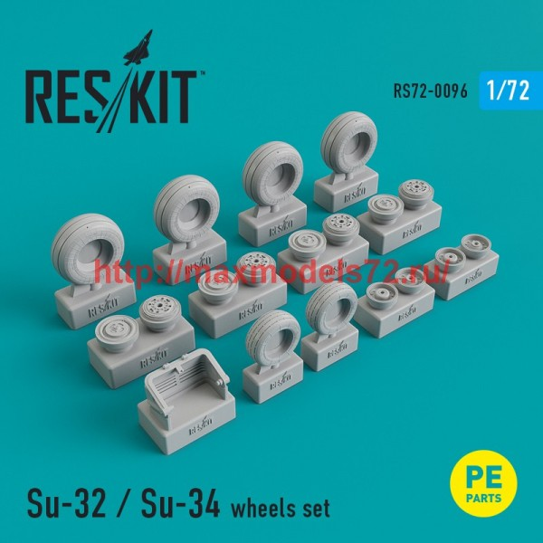 RS72-0096   Su-32 / Su-34  wheels set (thumb44129)