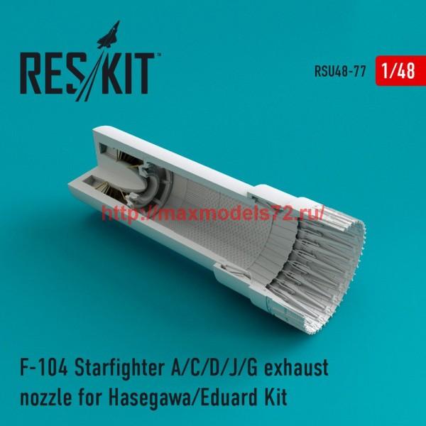 RSU48-0077   F-104 Starfighter (A/C/D/J/G) exhaust nozzle for Hasegawa/Eduard Kit (thumb44569)