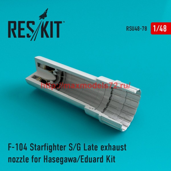 RSU48-0078   F-104 Starfighter (S/G Late) exhaust nozzle for Hasegawa/Eduard Kit (thumb44572)