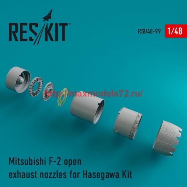 RSU48-0099   Mitsubishi F-2 open exhaust nozzles for Hasegawa Kit (thumb44593)
