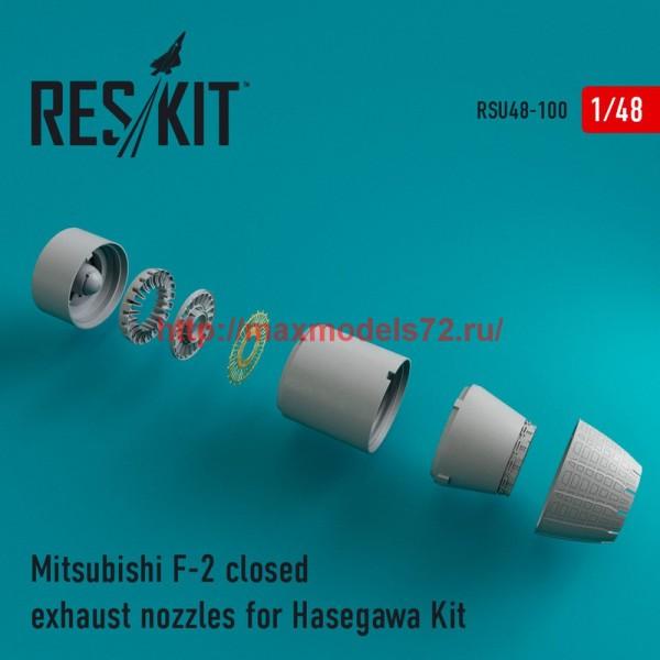 RSU48-0100   Mitsubishi F-2 closed exhaust nozzles for Hasegawa Kit (thumb44596)