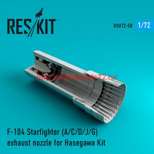 RSU72-0058   F-104 Starfighter (A/C/D/J/G) exhaust nozzle for Hasegawa Kit (thumb43911)