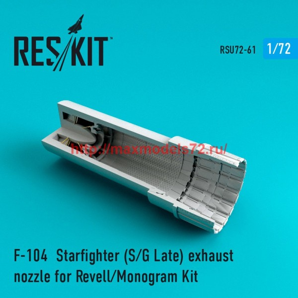 RSU72-0061   F-104 Starfighter (S/G Late) exhaust nozzle for Revell/Monogram Kit (thumb43920)