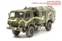 SM72010   П-390ПМ на шасси армейского грузовика 4350 (attach8 49048)