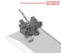 SMCm009   Дистанционно — управляемый пулеметный модуль «Арбалет — ДМ» (attach4 47729)