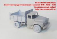 SMCm010   Советский среднетоннажный самосвал ЗИЛ — ММЗ — 4502 (конверсионный набор) (attach4 47737)