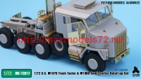 TetraME-72017   1/72 US M1070 & M1000 Trailer Detail-up Set (for Takom) (attach5 47945)
