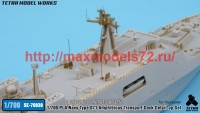TetraSE-70030   1/700 PLA Navy Type 071  Detail-up Set (for Trumpeter) (attach5 47966)