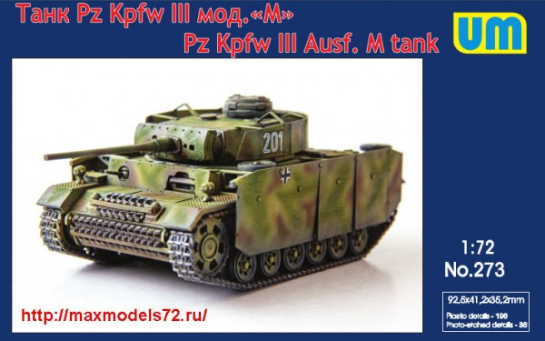 UM273   Tank PanzerIII Ausf M with protective screen (thumb43342)
