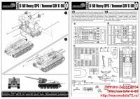 ZebSEA034   Тяжелая САУ С-59 (attach1 43332)