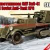 ZebSEA035   Противотанковая САУ ЗиС-41 (thumb49750)