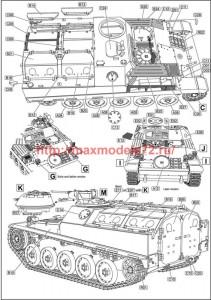 ACE72448   AMX VCI French APC (attach9 50102)