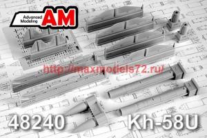 AMC 48240   Авиационная управляемая ракета Х-58У с пусковой АКУ-58 (thumb48106)