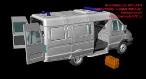 """AMinA114   Автомобиль """"Скорая помощь""""   Ambulance car (attach3 47634)"""