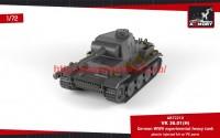 AR72210   1/72 VK 36.01(H) German WWII Experimental Heavy Tank (attach3 47801)
