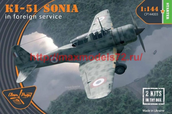 "CP144003   Ki-51 Sonia (2 in box)  ""in foreign service"" (thumb50408)"