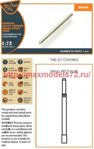 CPA72011   Gloster E28/39 Pioneer brass pitot tube (thumb43746)