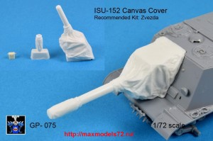 GP#075   Чехол на маску пушки ИСУ-152   ISU-152  canvas cover fore Zvezda kit (thumb43511)