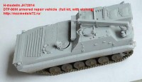JK72014   DTP-90M armored repair vehicle  (full kit, with etching) (attach1 43522)