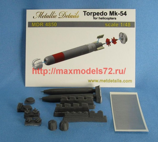 MDR4850   Torpedo Mk-54 for helicopters (thumb47324)
