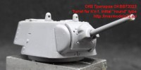 OKBB72023   Turret for KV-1, initial «round» type (attach5 48370)
